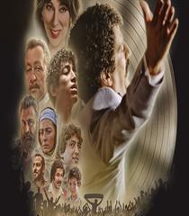 Yetişkin Sineması | Müslüm